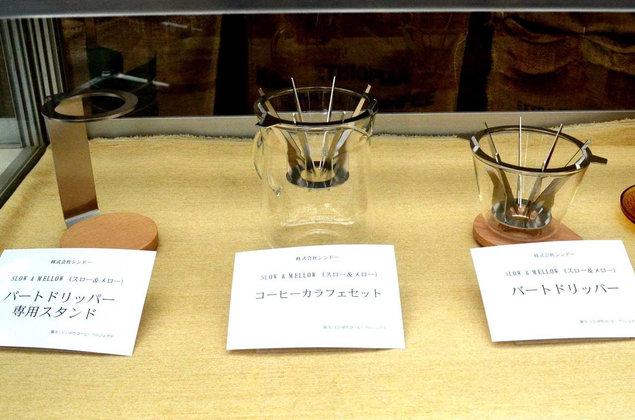 秋の企画展示「人と植物のかかわり コーヒーとチョコレート」で展示されているバートドリッパー